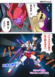 鈴仙VS純狐~宇宙(そら)で待ってるから~