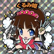 ビックリマン風〜忍者プリンセスのくるみ姫