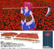 MMD配布:彼岸花