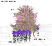 MMD配布:桔梗と萩
