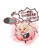 うるせぇ、93式酸素魚雷ぶつけんぞ!
