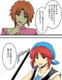 烈香様VS黄川人