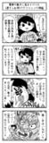 東方よンコマ_149