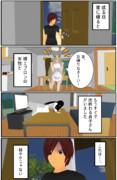 【MMD】「非日常系(仮)」その1