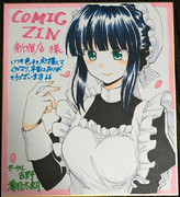 COMICZIN新宿店様への色紙