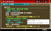 【朗報】紅茶さん600乙突破