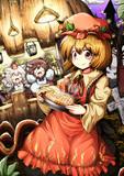穣子さまのハロウィン祭り!