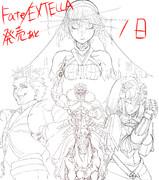Fate/EXTELLA発売1日前
