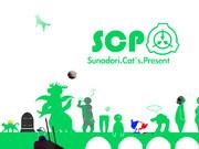SCP大集合!!(大規模収容違反)