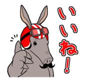 【LINEスタンプ】メットツチブタ【販売中】
