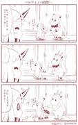 ほっぽちゃんとむっぽちゃん11
