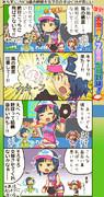 ミリオン四コマ『大激闘!765プロ野球!』