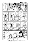 新刊サンプル①