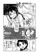 新刊サンプル③