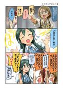 イズミンデビュー★【デレマス】
