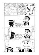きりたんぽ鍋①