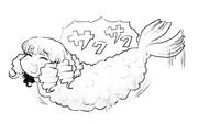わかさぎ姫の天ぷら寝袋