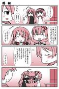 デレマス漫画 第156話「感謝」