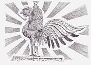 鳳凰(金閣寺)