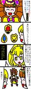 あざとイエロー大戦MG 3/4