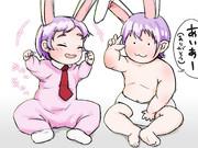 赤ちゃんHSI姉貴と赤ちゃん偽HSIさん
