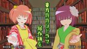 第8回ニコ童祭Ex 動画制作講座のお知らせ