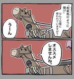 馬車馬のように働けという比喩表現について馬車馬にインタビューする2コマ漫画