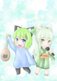氷猫と輪猫