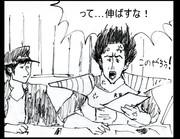 R藤本のはじまざ第47回での出来事 (2)