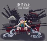 清霜「戦艦、なれるもん!」