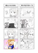 魔法少女 フレッシュ☆はるちん