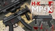 【提供開始】H○K MP5K【MMDモデルデータ】