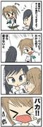 【艦これ】朝潮さんが満潮さんのタイを直す漫画