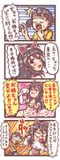 【4コマ】いざ東京。【君の名は。】