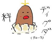 放送外作品No.47