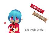 チョコバー【MMDアクセサリ配布】