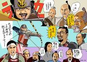 Sanada Maru 第45回 完封