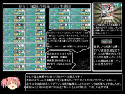 【婀娜】とある提督の超電ちゃん【16秋準備回】