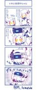 VRとほぽ子ちゃん