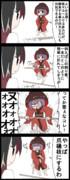 【四コマ】妥協しちゃう針妙丸の四コマ