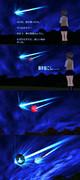 ティアマト彗星の正体