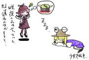 冬眠諏訪子とひらめきみすちー