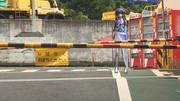 【ポン子】秒速5センチメートル (その1)