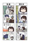 たけの子山城7-2