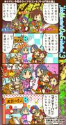 ミリオン四コマ『IMCE3』
