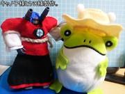 【第8回東方ニコ童祭Ex】守矢の神様's