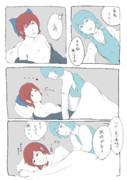 乳(無し)バンキ1