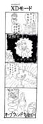 戦姫融合シンフォギアO(オーブ)「XDモード」