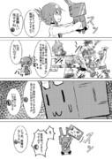 しれーかん電 4コマ 5