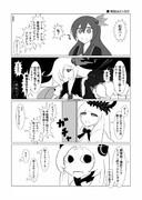 【艦これアニメ劇場版】1期出番終了組会議③